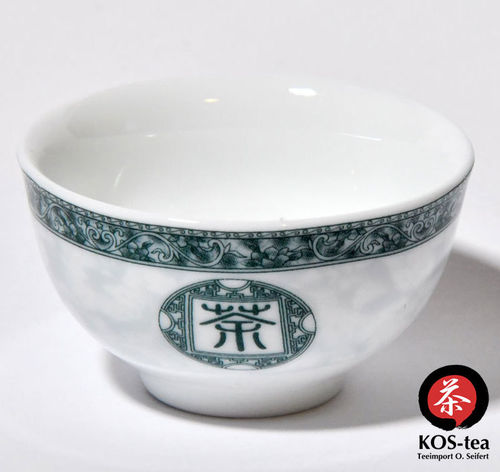 Chinese glazed tea bowl - Cha