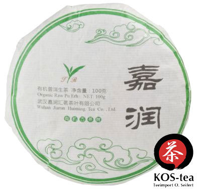 Pu-Erh Teekuchen, China - 100g