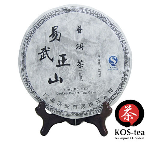 Pu-Erh Teekuchen, China - 357g